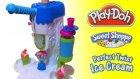 Play Doh Dondurma Dükkanı Oyun Hamuru Oyuncak Oyun Seti OyunHamuruTV Videoları