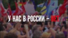 Rusya'daki Eşcinselliğe Tepkiler (Sosyal Deney)