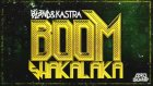 DJ BL3ND    BOOMSHAKALAKA - DJ BL3ND & KASTRA   ( HD )