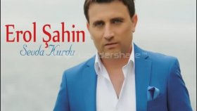 Erol Sahin -Gizem Kara Atma Türkü  2015 (İlk)