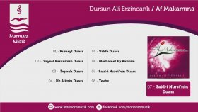 Dursun Ali Erzincanlı - Said-i Nursi'nin Duası