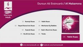 Dursun Ali Erzincanlı - Vakfe Duası