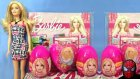 Barbie Sürpriz Yumurta Oyuncak Bebek Sticker Albümü Açma