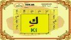 Kuran alfabesi 4