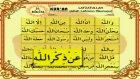 Kuran alfabesi 16