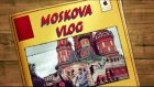 VLOG  Moskova, Rusya Federasyonu