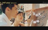 Somewhere Only We Know (2015) Fragman