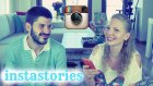 İnstaStories  İnstagram Hikayeleri