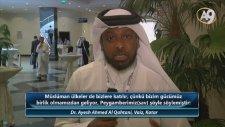 Dr. Ayesh Ahmed Al Qahtani, Vaiz, Katar