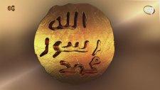 Allah'ın İsimleri - 2