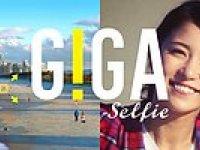 Avustralya'dan Dev Selfie Hizmeti!