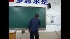 Dünya Haritasını Kusursuz Bir Şekilde Çizen Çinli Öğretmen