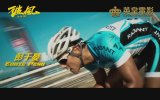 To The Fore (2015) Fragman