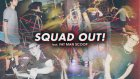 Skrillex & JAUZ - SQUAD OUT! feat. Fatman Scoop
