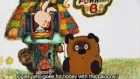 Winnie The Pooh'nun İlk Versiyonu - 1969