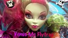 Venüs McFlytrap Bebeği (Monster High)