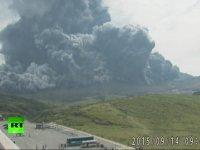 Aso Yanardağı'nın Patlaması