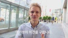 Kore'de Cüzdan Düşürmek - Sosyal Deney