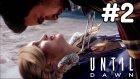 Until Dawn 2. Bölüm Buluşma