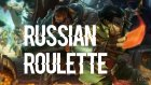 League of Legends Russian Roulette