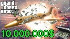 GTA 5 [PC] // 10000000$ Uçak