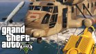 GTA 5 [PC] Bölüm 24 // Atom Bombası Çalmak