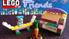 Lego Oyuncak Seti (Lego Friends)
