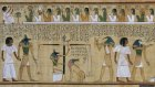 Hu Nefer'in Son Yargısı, Mezarından,