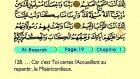 02. Al Baqarah 1-286 - Le Coran (Árabe)