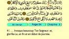 03. Al Imran 1-91- Le Coran (Árabe)