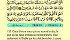 04. Al Imran 92-200 - Le Coran (Árabe)