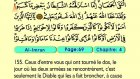 04. Al Imran 92-200 - Le Coran