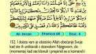 04. Alı Imran 92-200 - Kur'an-i Kerim (Arapski)