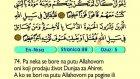 05. En Nısa 1-176 - Kur'an-i Kerim (Arapski)