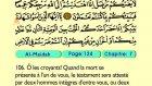 07. Al Maidah 83-120 - Le Coran (Árabe)