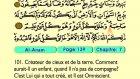 08. Al Anam 1-165 - Le Coran (Árabe)