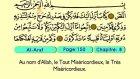09. Al Araf 1-206 - Le Coran (Árabe)
