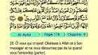10. Anfal 1-40 - Le Coran (Árabe)