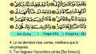 101. Ad Duha 1-11 - Le Coran (Árabe)