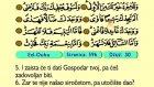 101. Ed Duha 1-11 - Kur'an-i Kerim (Arapski)