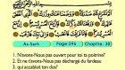 102. As Sarh 1-8 - Le Coran (Árabe)