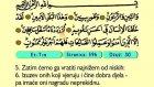 103. Et Tın 1-8 -  Kur'an-i Kerim