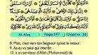 104. Al Alaq 1-19 - Le Coran (Árabe)