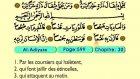 108. Al Adiyate 1-11 - Le Coran