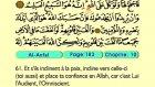 11. Anfal 41-75 - Le Coran (Árabe)