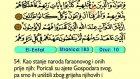 11. El Enfal 41-75 - Kur'an-i Kerim (Arapski)