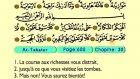 110. At Takatur 1-8 - Le Coran (Árabe)