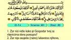 113. El Fıl 1-5 - Kur'an-i Kerim (Arapski)