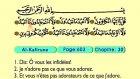 117. Al Kafirune 1-6 - Le Coran (Árabe)
