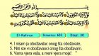 117. El Kafırun 1-6 - Kur'an-i Kerim (Arapski)